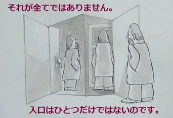 スケッチ_入口.jpg